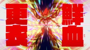 Senketsu's final form...